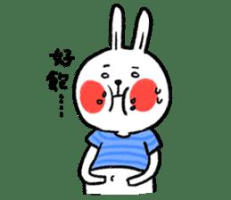 Lazy Rabbit & Mr.Chu 2 sticker #8027278