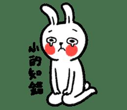 Lazy Rabbit & Mr.Chu 2 sticker #8027279
