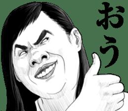 Strange People's Face 2 sticker #8027845