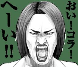 Strange People's Face 2 sticker #8027850