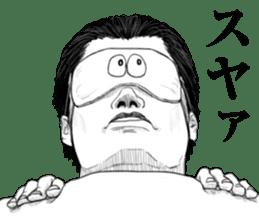 Strange People's Face 2 sticker #8027853