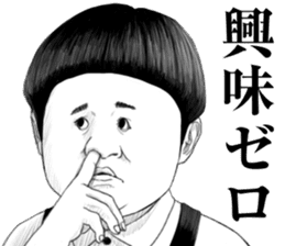 Strange People's Face 2 sticker #8027854