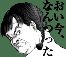 Strange People's Face 2 sticker #8027855