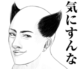 Strange People's Face 2 sticker #8027871