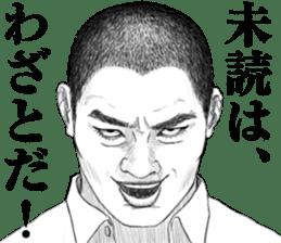 Strange People's Face 2 sticker #8027872