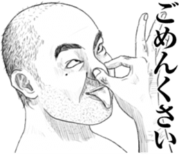 Strange People's Face 2 sticker #8027881
