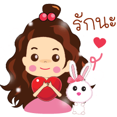 BunBun Cute