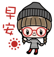 Cute girl with round glasses sticker #8035548