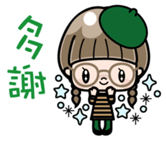 Cute girl with round glasses sticker #8035552