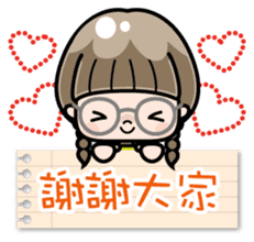 Cute girl with round glasses sticker #8035555