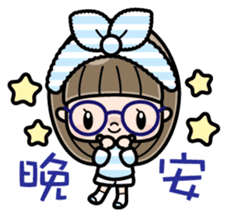 Cute girl with round glasses sticker #8035557
