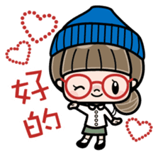 Cute girl with round glasses sticker #8035561