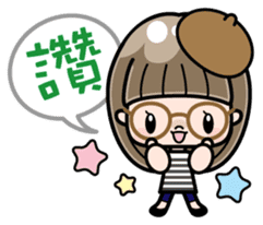 Cute girl with round glasses sticker #8035562