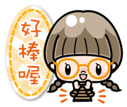 Cute girl with round glasses sticker #8035563