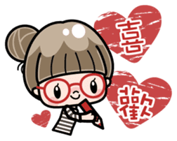 Cute girl with round glasses sticker #8035565