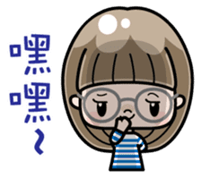 Cute girl with round glasses sticker #8035569
