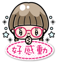 Cute girl with round glasses sticker #8035570