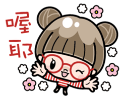 Cute girl with round glasses sticker #8035571
