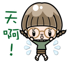 Cute girl with round glasses sticker #8035572
