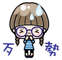 Cute girl with round glasses sticker #8035574