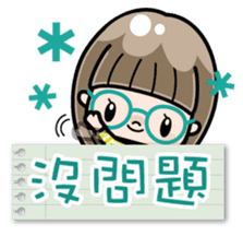 Cute girl with round glasses sticker #8035575