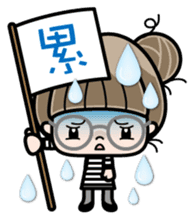 Cute girl with round glasses sticker #8035576