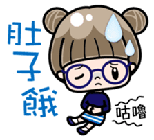 Cute girl with round glasses sticker #8035577