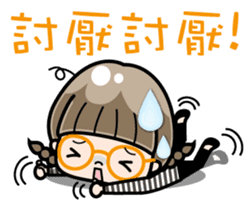 Cute girl with round glasses sticker #8035578