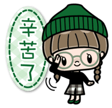 Cute girl with round glasses sticker #8035580