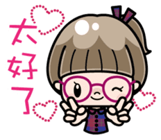 Cute girl with round glasses sticker #8035581