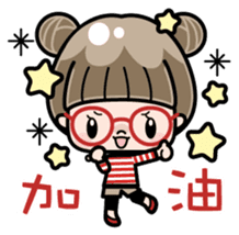 Cute girl with round glasses sticker #8035582