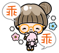 Cute girl with round glasses sticker #8035583