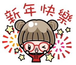 Cute girl with round glasses sticker #8035585