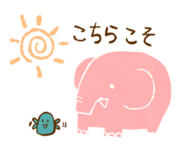 PAO the pink elephant sticker #8036640