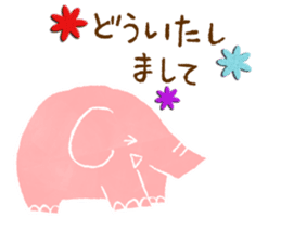 PAO the pink elephant sticker #8036641