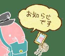 PAO the pink elephant sticker #8036668