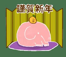 PAO the pink elephant sticker #8036675