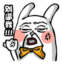 BG Rabbit (No.2) sticker #8040421