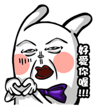 BG Rabbit (No.2) sticker #8040431