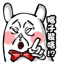 BG Rabbit (No.2) sticker #8040434