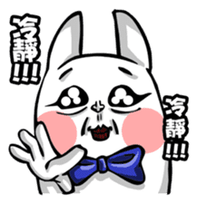 BG Rabbit (No.2) sticker #8040438