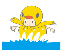 Kawaii Duck sticker #8045595