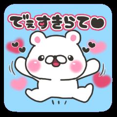 Niigata bear
