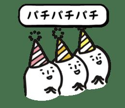 Happy Birthday!! 2 sticker #8051015