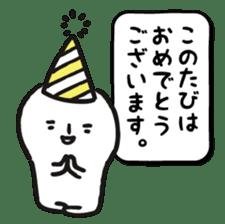 Happy Birthday!! 2 sticker #8051016