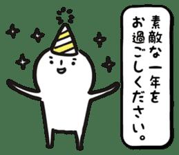Happy Birthday!! 2 sticker #8051026