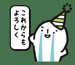 Happy Birthday!! 2 sticker #8051027