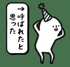Happy Birthday!! 2 sticker #8051031