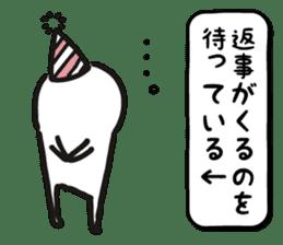 Happy Birthday!! 2 sticker #8051032