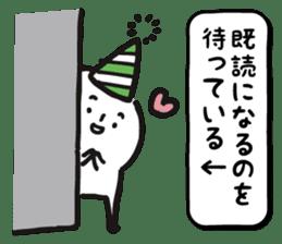 Happy Birthday!! 2 sticker #8051033